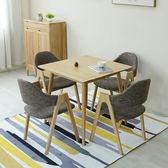 桌椅 北歐實木餐桌正方形飯桌日式現代簡約小戶型咖啡桌定制橡木小方桌【美物居家館】