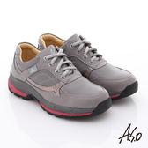 A.S.O 前彈性後避震 柔軟真皮乳膠奈米休閒鞋  芋色