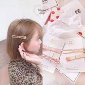 《花花創意会社》東大門磨砂金屬髮夾二件組.三色【H6215】