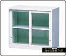{{ 海中天辦公傢俱 }} C-22 摩登時尚 OA衣櫃/公文櫃系列 202-01 玻璃加框拉門上置式鋼製公文櫃