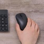 滑鼠 無線鼠標Lite人體工學筆記本游戲光電男女通用小巧便攜