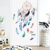 壁紙墻貼紙羽毛貓咪小清新溫馨臥室宿舍裝飾貼畫【極簡生活館】