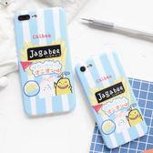 iPhoneX手機殼 可掛繩 日本Calbee卡樂比薯條 矽膠軟殼 蘋果iPhone8X/iPhone7/6Plus