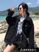 夾克外套 秋季韓版2021新款寬松休閑黑色時尚BF風中長款牛仔長袖外套女裝潮 快速出貨