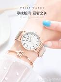手錶ins風手錶女士學生韓版休閒簡約時尚潮流防水氣質女錶2019年新款 BASIC HOME
