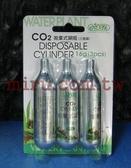【西高地水族坊】ISTA伊士達迷你CO2拋棄式鋼瓶-16g(3PCS)