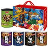 《紅布朗》鹽烤養生堅果禮盒(鹽烤4兄弟系列+綜合罐堅果罐)【屈臣氏】