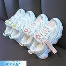 運動鞋 2020春秋新款兒童運動鞋男女童透氣網鞋中大童軟底小白鞋老爹鞋潮 漫步雲端