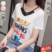 色彩刷字黑雙邊挖領上衣(2色)M~3XL【991954W】【現+預】☆流行前線☆