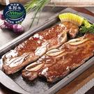 【599免運】紐西蘭PS帶骨牛小排1片組...