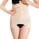 收腹帶女塑身束腰身綁帶塑腰封塑形美體束縛塑身衣 美眉新品