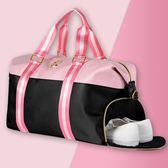 【春季上新】大容量流浪包離家出走短途旅行包單肩斜挎健身包pink女包獨立鞋袋