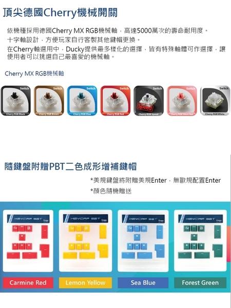 [地瓜球@] Ducky ONE 2 RGB PBT 80% 短版 機械式 鍵盤 Cherry 紅軸 茶軸 青軸 黑軸