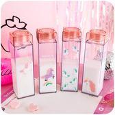 小清新少女心水杯女學生韓國清新可愛塑料韓版個性創意杯子梗豆物語