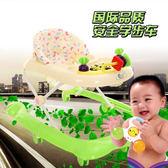 嬰兒童學步車U型防側翻6/7-18個月多功能帶音樂寶寶手推車助步車【時尚家居館】
