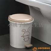垃圾桶帶蓋家用廁所衛生間客廳創意腳踩圾垃桶大號廚房有蓋輕奢桶品牌【小桃子】