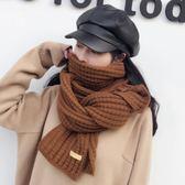 围巾女冬季韩版学生百搭针织长款加厚保暖原宿小清新纯色毛线围脖『潮流世家』