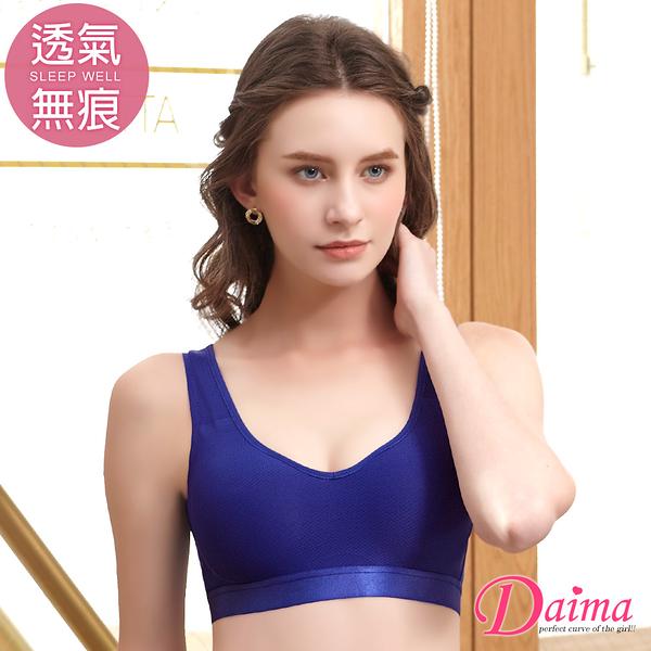 (M-XXL)時尚運動蜂巢無痕透氣V領後扣背心式內衣 藍【Daima黛瑪】