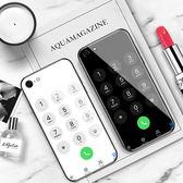 note8/9 搞怪數字按鍵手機殼三星 S8/S9 Plus 時尚簡約手機套SamSung S8/S9 個性防摔保護套