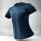 戶外運動男士速干T恤短袖圓領休閒透氣徒步純色健身服速干衣   麻吉鋪