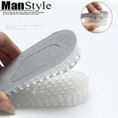 鞋墊內增高鞋墊男女士通用隱形矽膠蜂窩兩層透明鞋墊【09S2387】