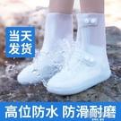 兒童雨鞋 雨鞋防雨成人男女防水雨靴防滑加厚耐磨兒童硅膠雨鞋套中高筒水鞋