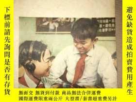 二手書博民逛書店F55罕見無線電 1956.2 私藏Y16651 人民郵電出版社