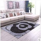 加密加厚韓國絲亮絲圖案地毯客廳茶幾地毯臥室床邊防滑地毯(圖案八)