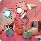 台燈護眼書桌大學生臥室床頭燈創意浪漫充電小夜燈多功能帶筆筒【全館免運限時八折】