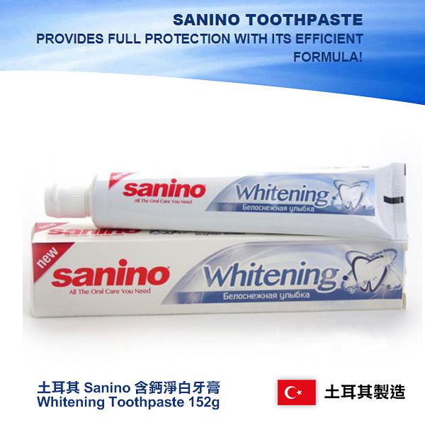 土耳其 Sanino 含鈣淨白牙膏 Whitening Toothpaste 152g 【PQ 美妝】