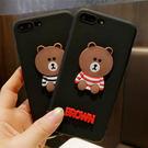 條紋熊 OPPO R7/R9/R7s/R9s/R9s+/R11/R11S/R15/R15Pro手機套 手機殼 軟套