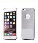 VOKAMO iPhone 7 PLUS 5.5吋璀璨星光系列/銀