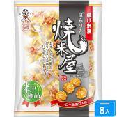 燒米屋350g*8【愛買】