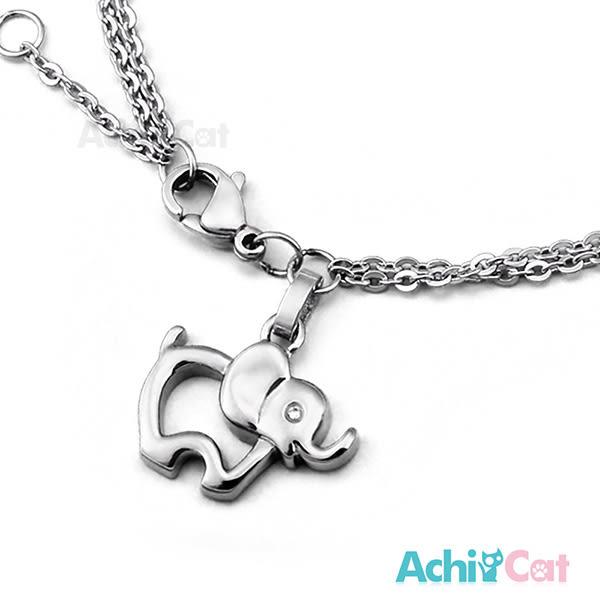 鋼手鍊 AchiCat 珠寶白鋼 勇敢飛象 大象 送刻字