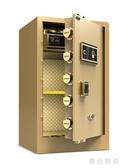 保險櫃家用大型 入墻指紋密碼保險箱辦公防盜保管櫃床頭入 aj7177『黑色妹妹』
