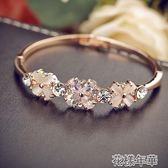 韓版水晶貓眼石小清新森繫手鐲鋯石手鏈玫瑰金手飾品冷淡風女 花樣年華