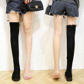長筒靴女過膝春彈力平底高筒粗跟學生網紅百搭靴子 糖果時尚