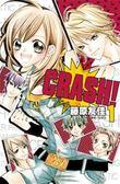 (二手書)CRASH!(1)