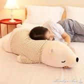 枕頭 可愛毛絨玩具公仔枕頭趴趴熊長條睡覺抱枕布娃娃女孩生日禮物玩偶YXS街頭布衣
