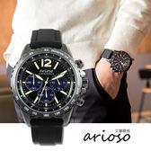 Arioso 黑暗騎士時尚設計腕錶 AR1704GUN