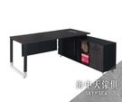 {{ 海中天休閒傢俱廣場 }} G-42 摩登時尚 辦公桌系列 756-1 黑色6尺L型辦公桌組