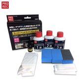 【旭益汽車百貨】PROREC 專業型3+1大燈研磨組+鍍膜劑 大燈拋光 刮痕修復 PR-006