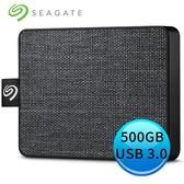 Seagate 希捷 One Touch SSD 500GB 外接 固態硬碟 霧夜黑 STJE500400