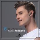 【台中愛拉風│SoundPeats專賣店】TrueAir2 真無線半入耳式藍牙耳機 續航力25小時 半入耳式 CVC降噪