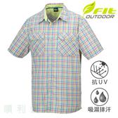 維特FIT 男款吸排抗UV格紋短袖襯衫 鋁灰色 HS1205 吸濕排汗 格紋襯衫 排汗襯衫 OUTDOOR NICE