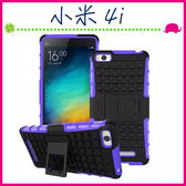 Xiaomi 小米4i 輪胎紋手背蓋 全包邊手機套 矽膠保護殼 帶支架保護套 PC+TPU手機殼 蜘蛛紋