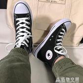 高幫帆布鞋男韓版潮流百搭休閒布鞋情侶板鞋高邦鞋學生鞋子男潮鞋 造物空間