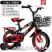 神舟鳥兒童自行車女孩2-3-4-6-7-8歲男孩腳踏車寶寶童車5-9-10歲 NMS漾美眉韓衣