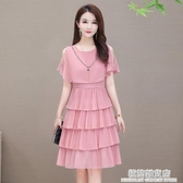 蛋糕裙女夏洋裝2021年新款矮個子媽媽流行洋氣氣質顯瘦雪紡裙子 極簡雜貨