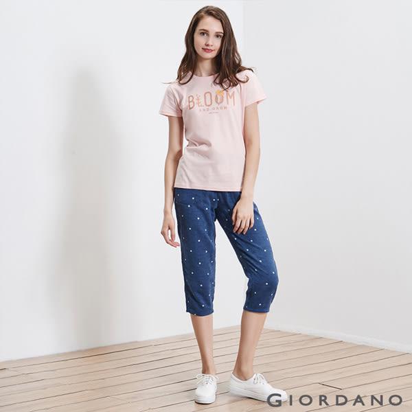 【GIORDANO】女裝腰鬆緊抽繩棉麻休閒七分褲- 86 白點藍